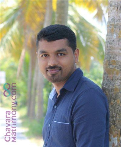 Kottayam Matrimony Grooms user ID: Sijoph66