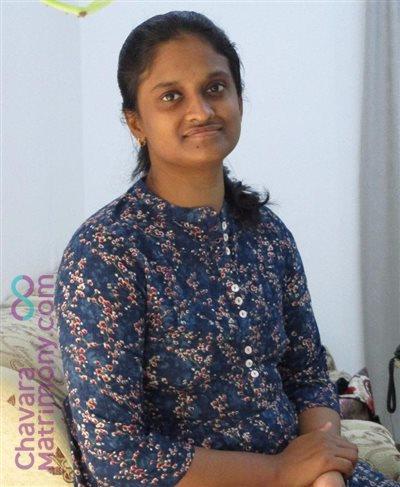 UAE Matrimony  Bride user ID: Reejamaryjacob