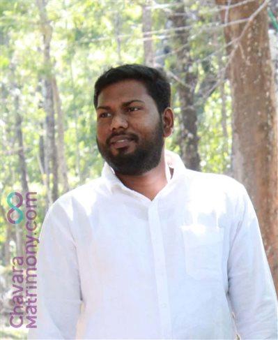 Palakkad Matrimony Grooms user ID: Abhijohnvennath