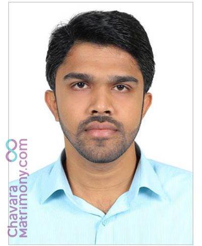 Ernakulam Angamaly Archdiocese Matrimony  Groom user ID: cagy757328