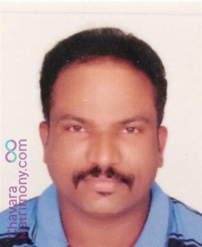 Madras Mylapore Diocese Groom user ID: XCHA37571