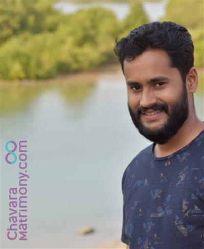 Thiruvalla Matrimony  Groom user ID: tijothomas326