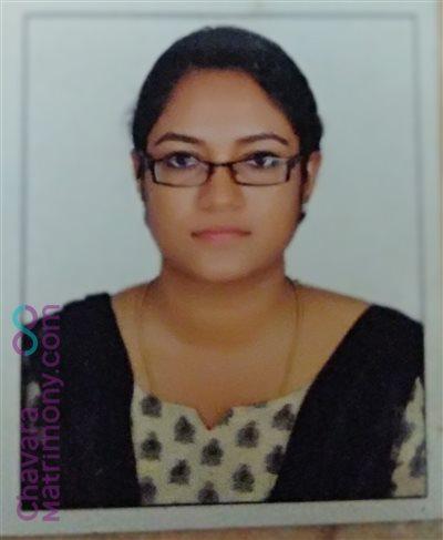 Kollam Diocese Matrimony  Bride user ID: jibinjosethen