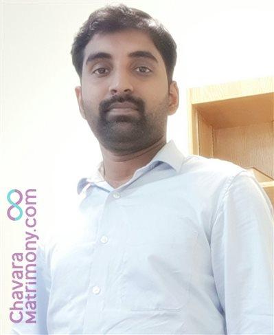 Company Secretary Matrimony  Groom user ID: CALP456318
