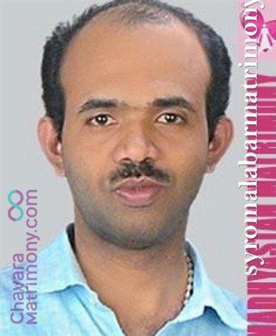 Paramedical Professional Matrimony Grooms user ID: XCHA37611