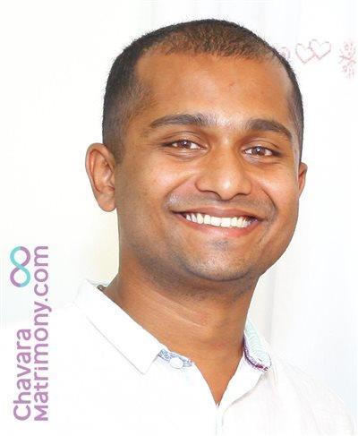 Kanjirapally Matrimony  Groom user ID: appuantonio