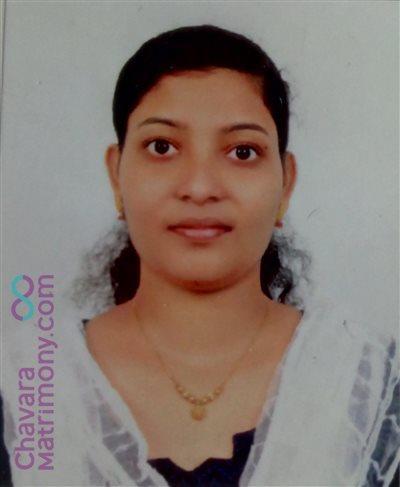Kottayam- Kochi Matrimony Bride user ID: sumisunny1992