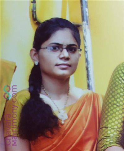 Education Professional Matrimony Bride user ID: AnnMaryVarughes