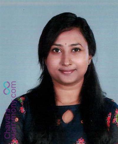 Ernakulam Angamaly Archdiocese Matrimony Bride user ID: CEKM457513