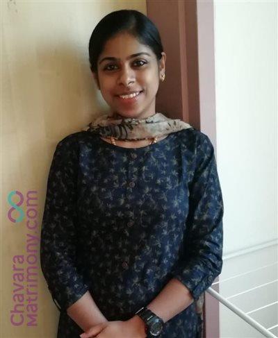 Kannur Matrimony Bride user ID: Teenajk