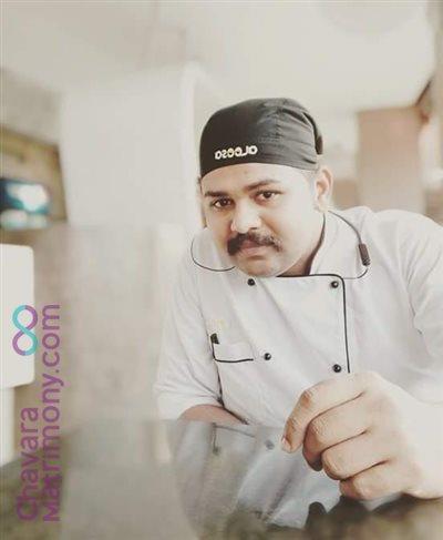 Chef Matrimony Grooms user ID: reynoldmathew07