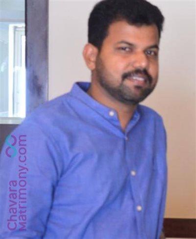 Kanjirapally Matrimony Grooms user ID: CKPY234309