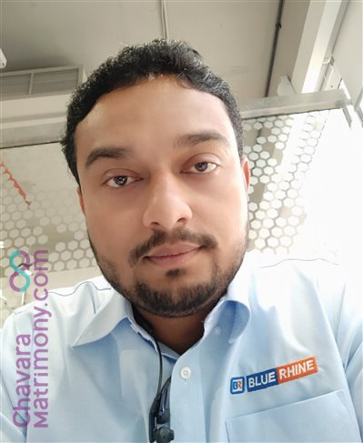 Kottayam Matrimony  Groom user ID: CPLA234691
