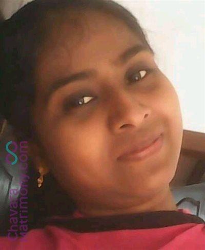 Kottayam- Kochi Matrimony Bride user ID: sanit770
