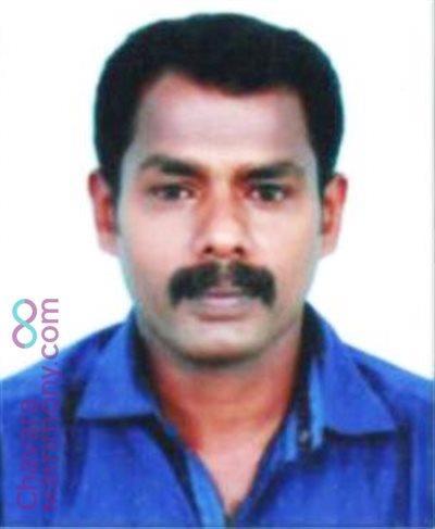 Kottayam Diocese Matrimony  Groom user ID: BIJOYPHILIP07