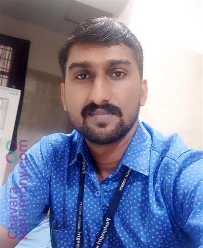 Paramedical Professional Matrimony  Groom user ID: Mariyan123