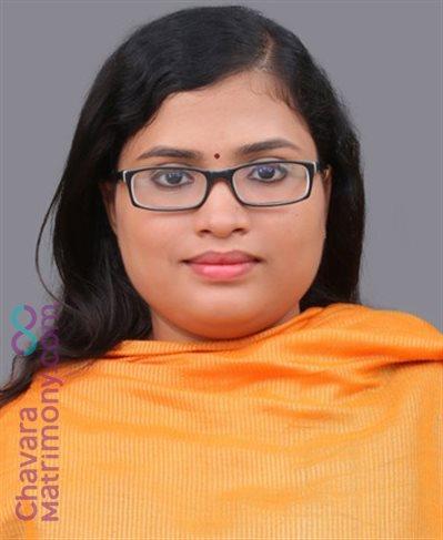 Pavaratty Matrimony  Bride user ID: CPTY456219