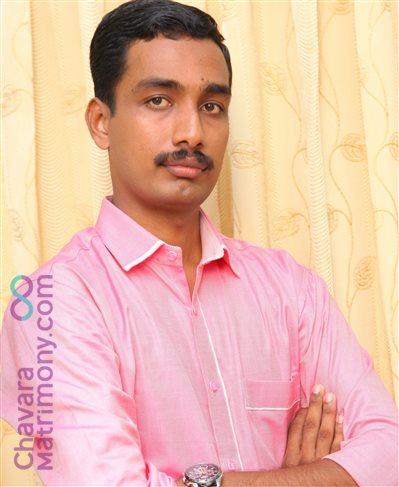 Kothamangalam Matrimony  Groom user ID: perumannoor
