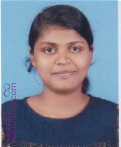 Irinjalakuda Matrimony  Bride user ID: CIJK456498