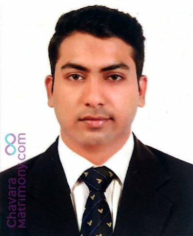 Anglo Indian Matrimony Grooms user ID: libind10