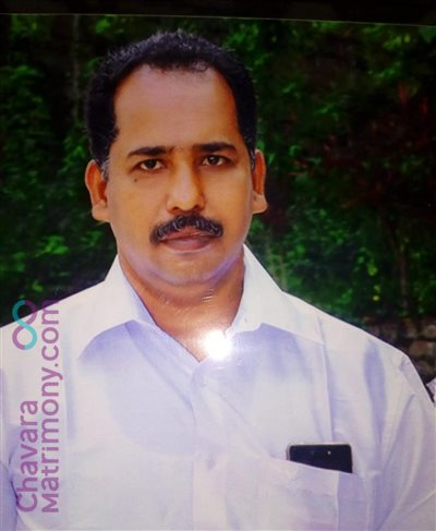 Police Matrimony Grooms user ID: Jessilthazha