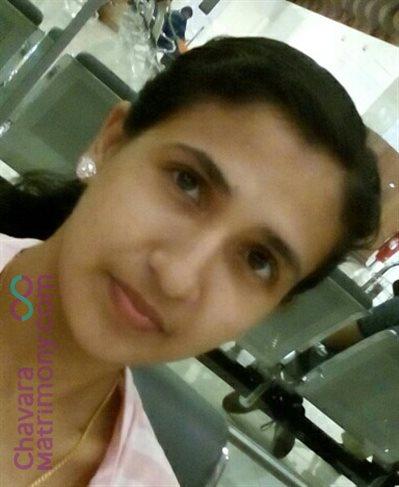 Paramedical Professional Matrimony Bride user ID: Nimitha2255