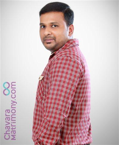 Chalakudy Matrimony Grooms user ID: rejinpauleon