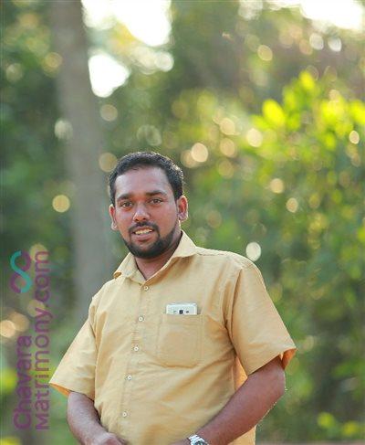 Bahrain Groom user ID: CKGM456479