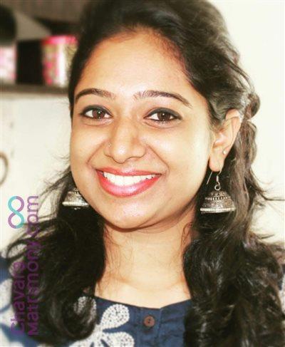 Bangalore Matrimony  Bride user ID: likhitha03