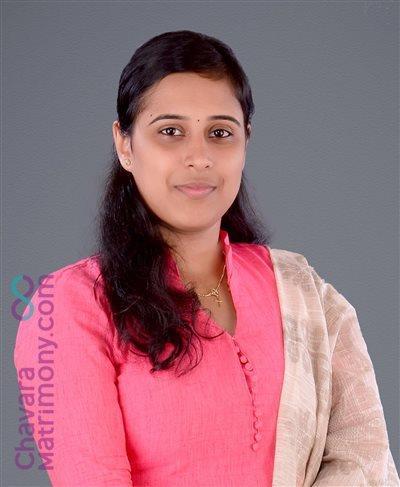 Pala Matrimony Bride user ID: CPLA457259