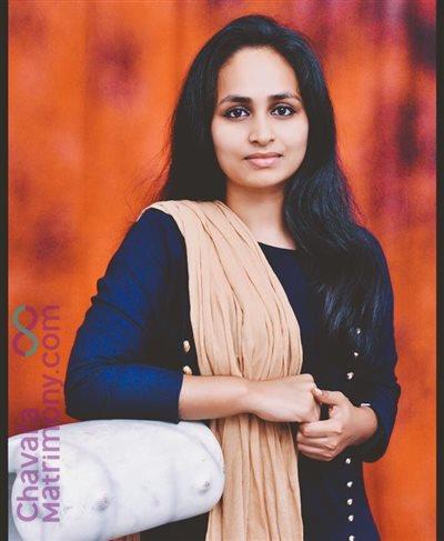 Knanaya Catholic Matrimony Bride user ID: ListyStephen