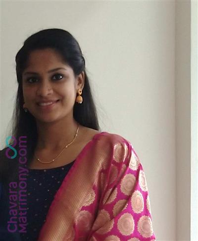 Ernakulam Matrimony Bride user ID: CKGM456435