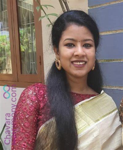 Ernakulam Bride user ID: CEKM459597