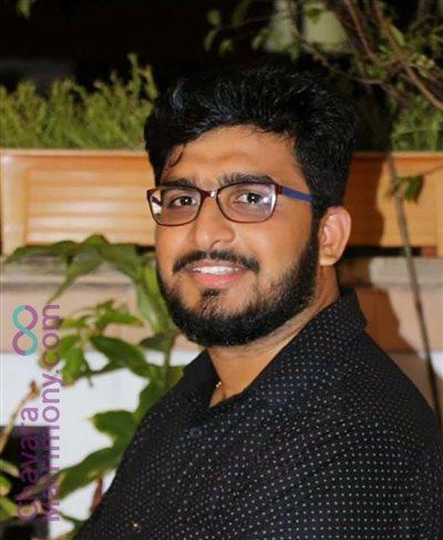 Maldives Matrimony  Groom user ID: Libincp