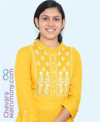 Ernakulam Matrimony Bride user ID: Ranijames1994