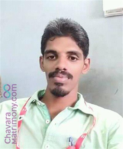 Kanjirapally Matrimony  Groom user ID: thomas110