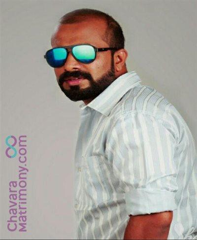 Thiruvalla Groom user ID: jerrybenalexy