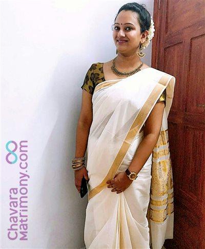 Delhi Diocese Bride user ID: Tinithomas0912