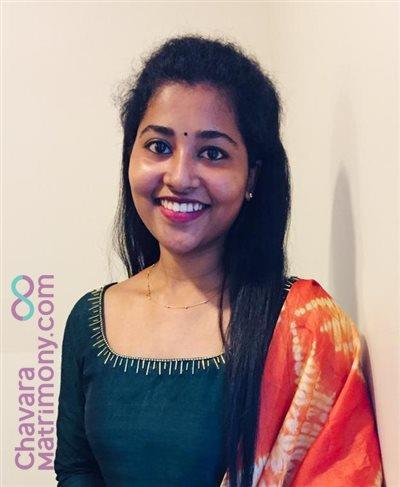 Thiruvalla Bride user ID: Subyshibu