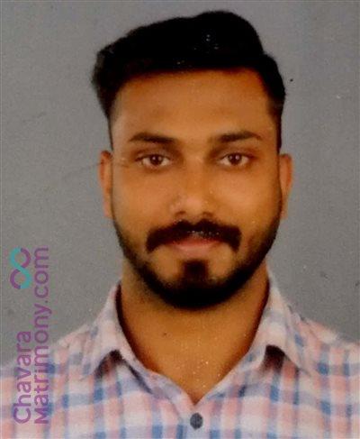 Kanjirappally Diocese Groom user ID: bipinpaul
