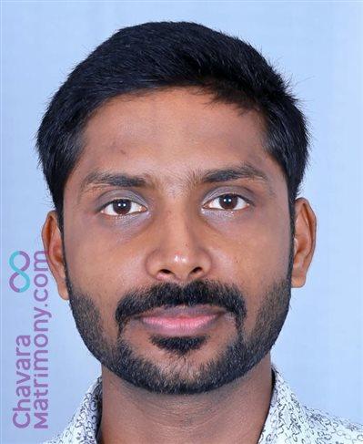Kottayam Matrimony  Groom user ID: TobinVA