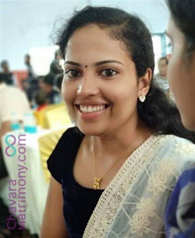 Kanjirappally Diocese Bride user ID: PONNU1313
