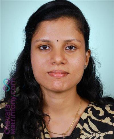 Professor / Lecturer Bride user ID: CPVR456051