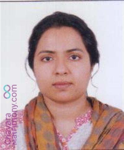 Knanaya Catholic Matrimony  Bride user ID: CKTM456826