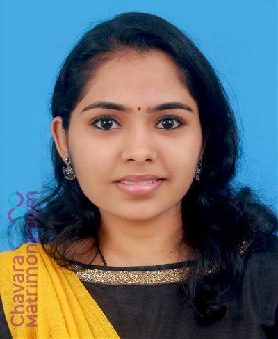 Irinjalakuda Diocese Matrimony  Bride user ID: CCKY456678