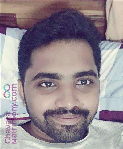 Syro Malankara Catholic Matrimony  Groom user ID: rahul10