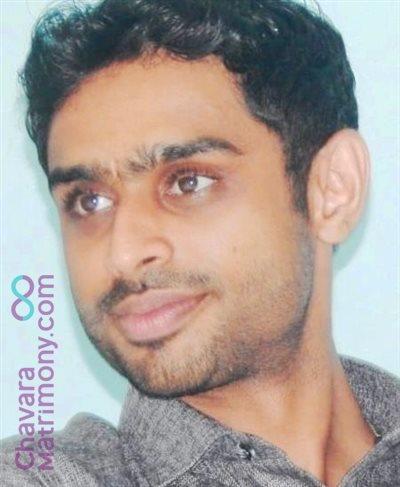 Ernakulam Groom user ID: Shinelmarkarayi