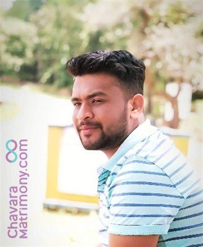 Bhadravathi Diocese Groom user ID: CBGR456437