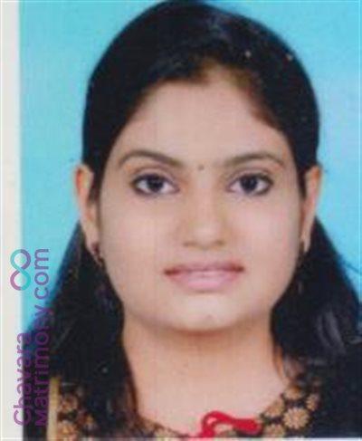 Knanaya Catholic Bride user ID: CKTM456920