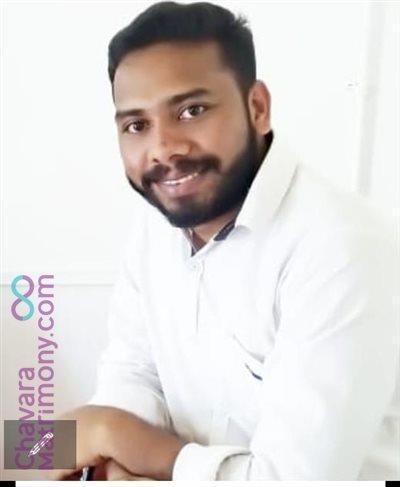 Kanjirappally Diocese Matrimony  Groom user ID: CKPY456760